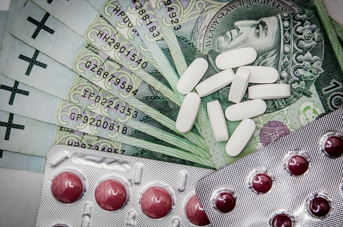 不妊治療費用4