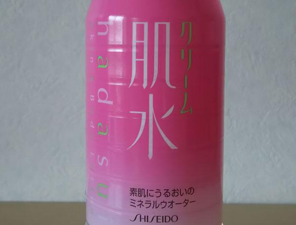 アトピー乾燥肌水