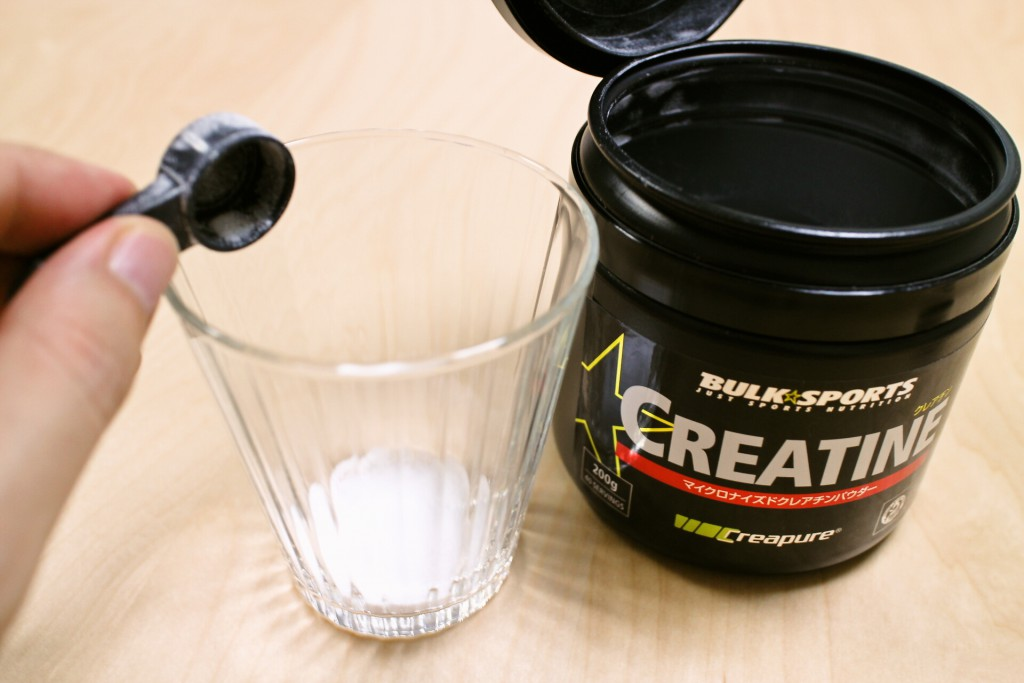 creatine7