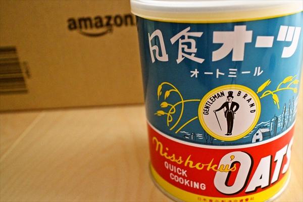 oatmeal02