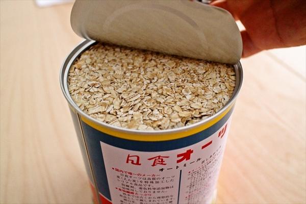 oatmeal06